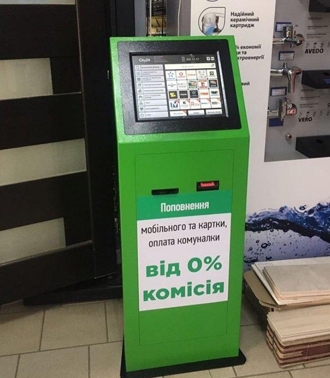 Moneybox - Платежные терминалы moneybox – качество и гарантия, мой отзыв