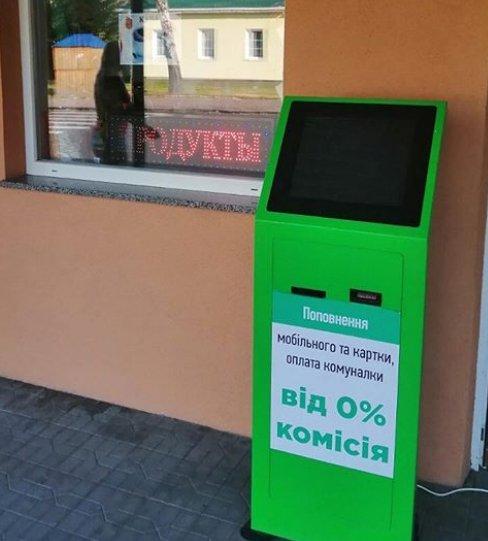 Moneybox - Отзыв о платежном терминале moneybox.net.ua и моя благодарность фирме