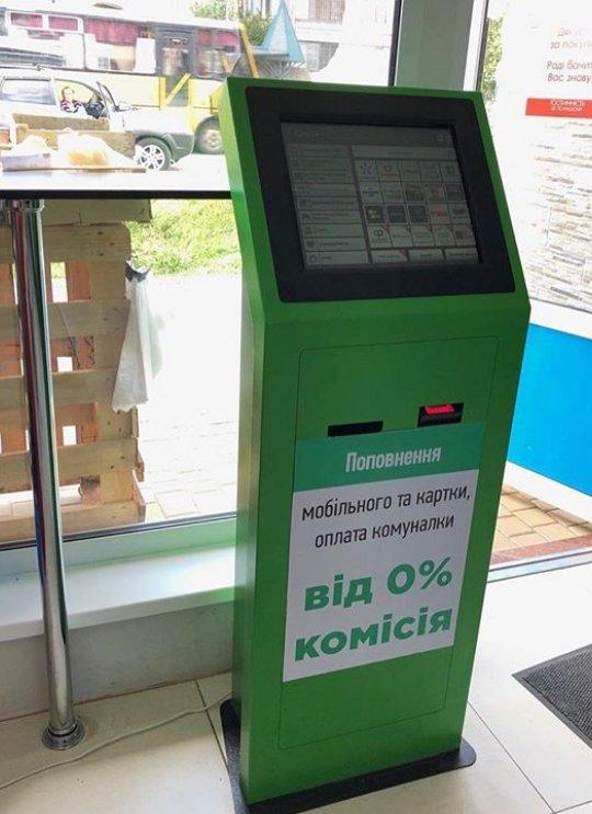 Moneybox - Як це було – мій відгук про платіжний термінал moneybox.net.ua