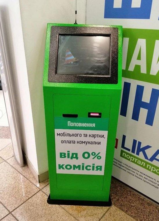 Moneybox - Моё знакомство с платежным терминалом moneybox.net.ua
