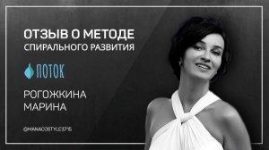 Курс Марии Самариной Метод спирального развития