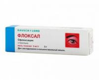 Флоксал мазь глазная 0,3% инструкция