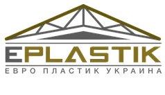 ЕПластик (EPlastik)