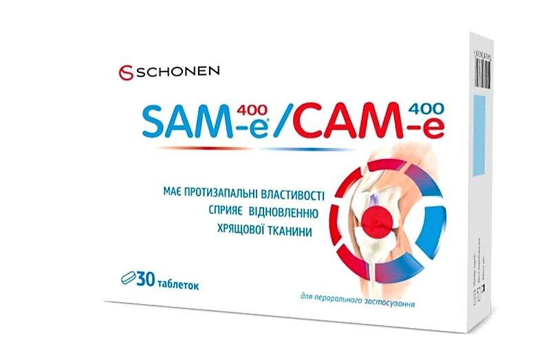 САМ-е инструкция