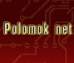 polomoknet.com.ua