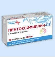 Пентоксифиллин-СЗ инструкция