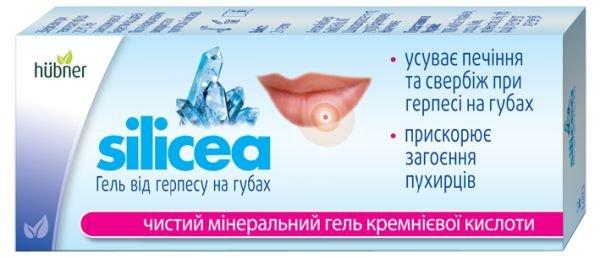 СИЛИЦЕА гель от герпеса на губах (SILICEA) инструкция