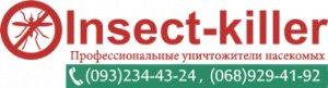 Insect-killer.com.ua