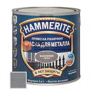 Краска Hammerite «три в одном»