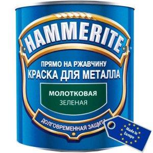 Краска по металлу HAMMERITE