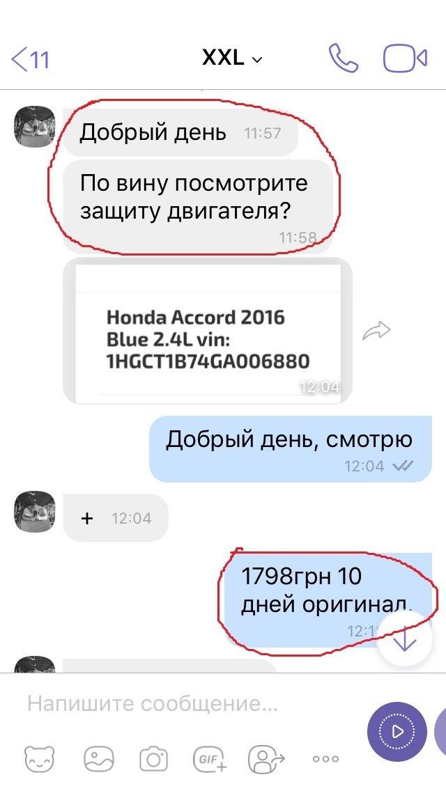 alex-car.com.ua интернет-магазин -