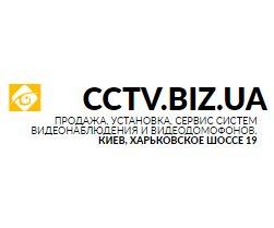 cctv.biz.ua