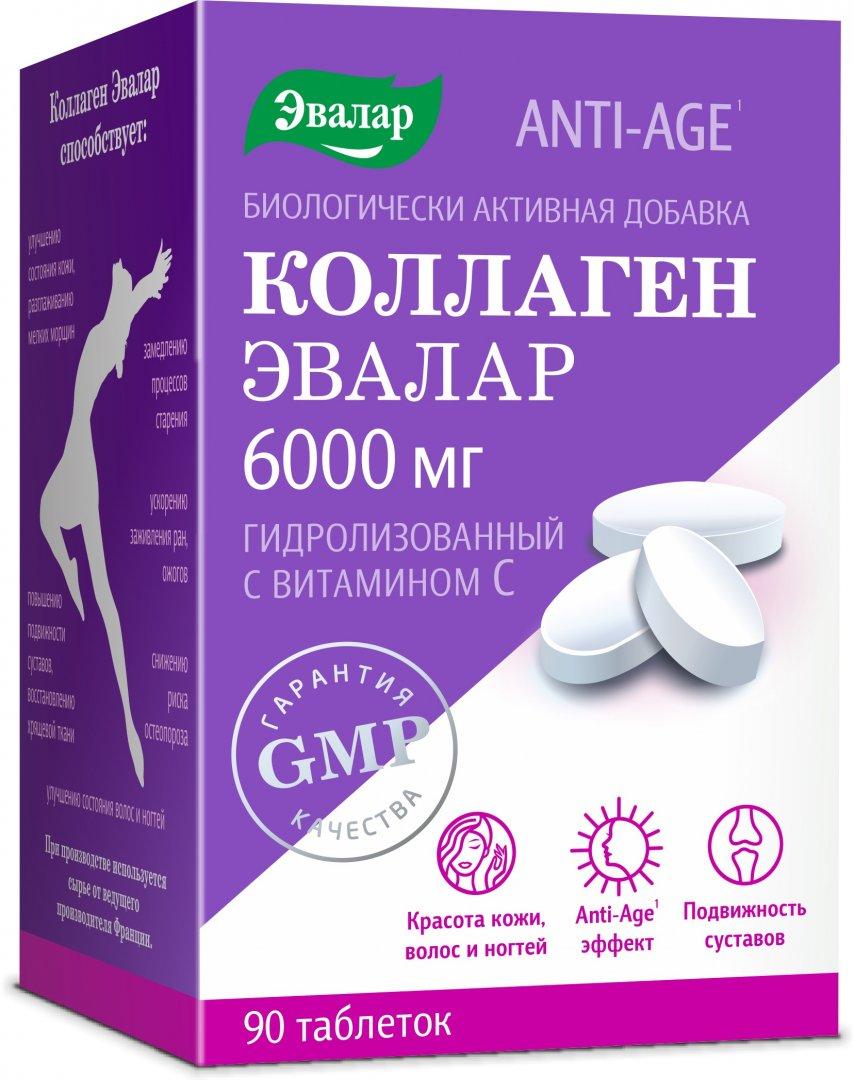 Коллаген Эвалар 6000 мг (гидролизованный коллаген с Витамином С)