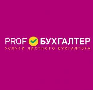 profbuhgalter.com.ua