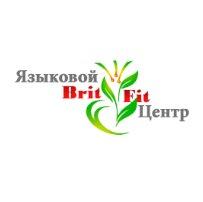 BritFit (БритФит)