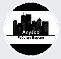 Anyjob