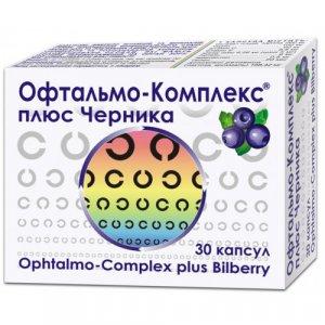 Офтальмо-комплекс - витамины для улучшения зрения