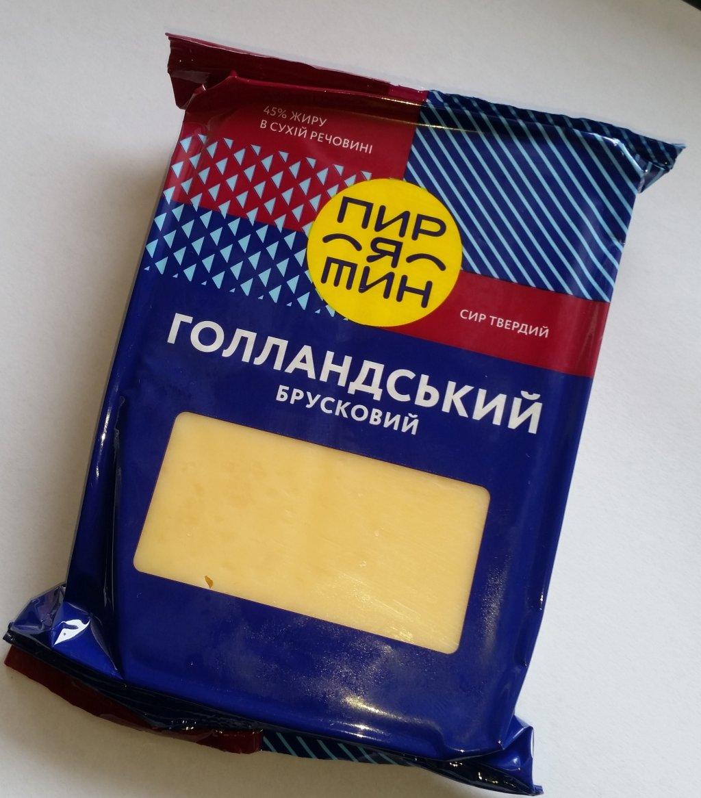 "Сыр ТМ Пирятин ""Голландский"""
