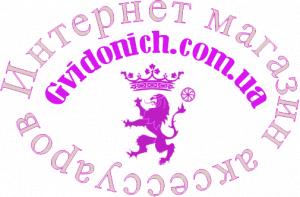 Интернет-магазин gvidonich.com.ua