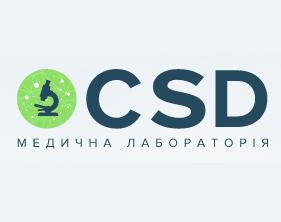 Медицинская лаборатория CSD