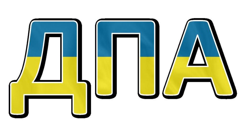 Платформа для подготовки к ДПА D.P.A.ua