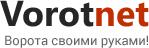 Vorotnet (ВоротНет)