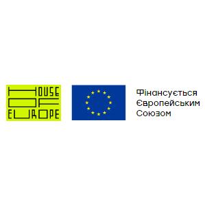 Europe House (Европа Хаус)