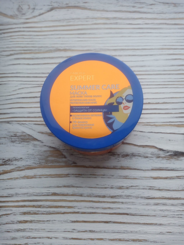 Маска для волос «Питание и защита цвета» Expert hair