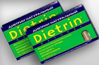Диетрин (DietRin)