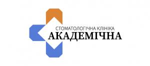 Стоматологическая клиника «Академічна»