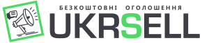 ukrsell.com.ua