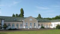 Детский лагерь Чайка (Одесса)