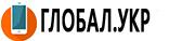 Интернет-магазин ГЛОБАЛ.УКР