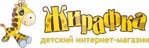"""Интернет-магазин """"Жирафка"""""""