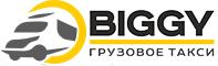 Грузовое такси biggy.kiev.ua