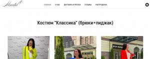 maritel.com.ua
