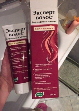 Шампунь Эксперт волос Эвалар