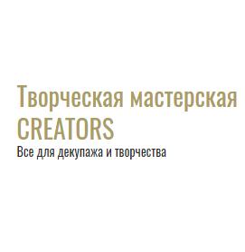 Творческая мастерская CREATORS