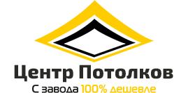 """Компания """"Центр потолков"""""""
