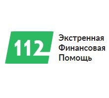 Credit112 - Экстренная Финансовая Помощь