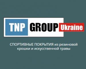 ТНП Групп Юкрейн