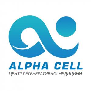 Alpha Cell (Альфа Цел), клиника регенеративной медицины