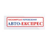 Компания Авто-Экспресс