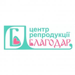 Центр репродукции «Благодар»