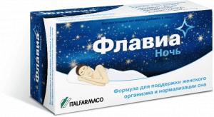 """БАД Italfarmaco """"Флавиа ночь"""""""
