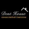 Клиника семейной стоматологии Дент-Хаус