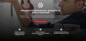 ООО Техно Топ