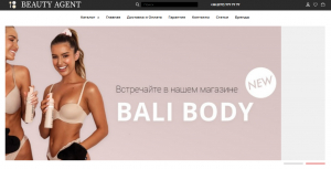Beauty-Agent.com.ua интернет-магазин