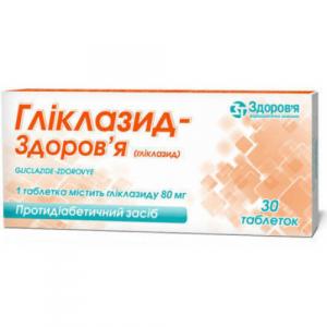 Гликлазид-СЗ (Гипогликемическое средство) инструкция