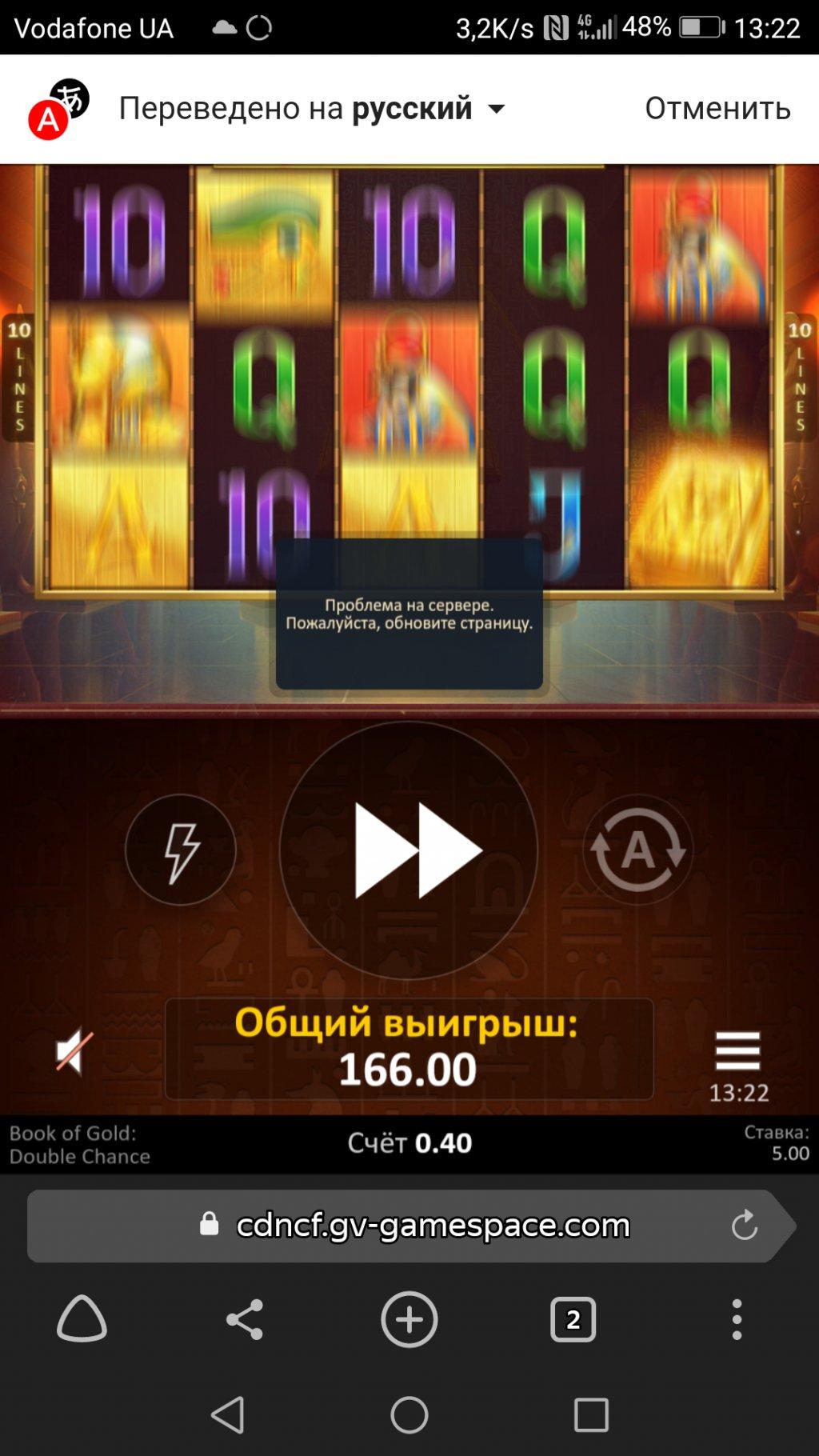 париматч отзывы о фильме